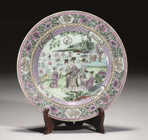 A Chinese famille rose dish, Y