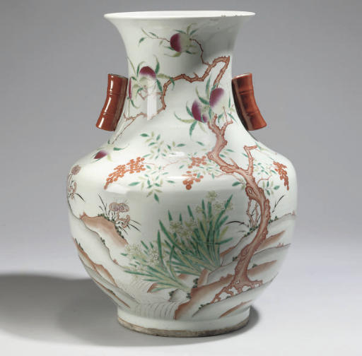A Chinese famille rose hu vase, 20th Century