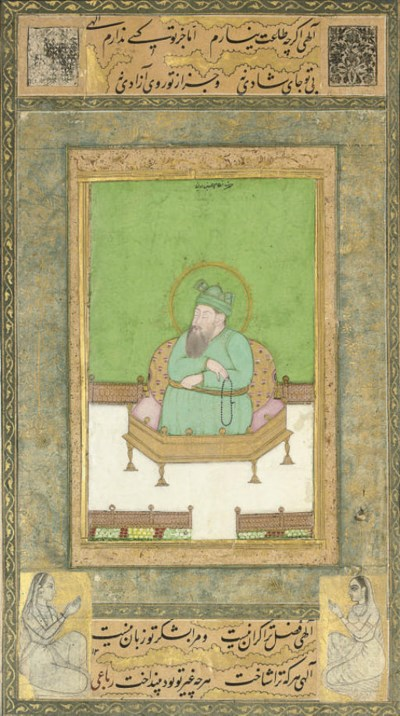 PORTRAIT OF NIZAM AL-DIN AWLIY