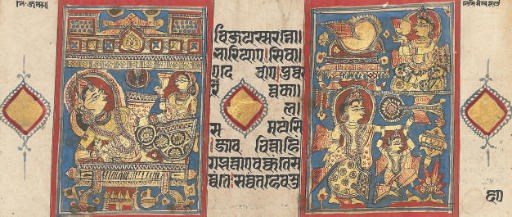 A FOLIO FROM THE KALPASUTRA, T