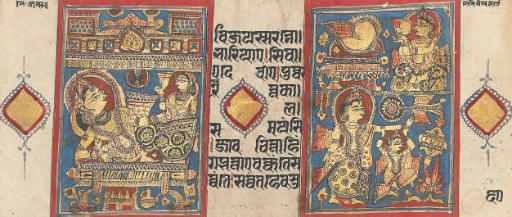 A FOLIO FROM THE KALPASUTRA, TRANSFERENCE OF THE EMBRYO, WESTERN INDIA, CIRCA 1480