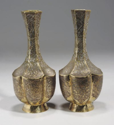 A PAIR OF CAIROWARE VASES, EGY