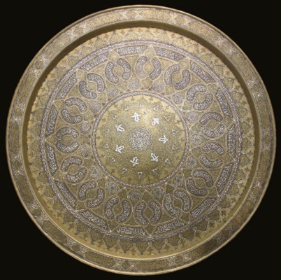 A LARGE CAIROWARE COPPER TRAY,