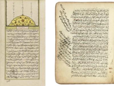 'ALI IBN SULTAN MUHAMMAD AL-QA