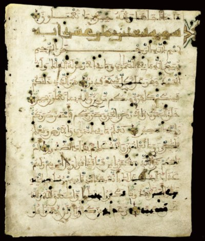 TWO QUR'AN FOLIOS, ANDALUSIA O