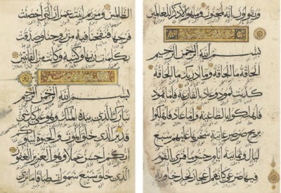TWO FOLIOS FROM A QUR'AN, IRAN