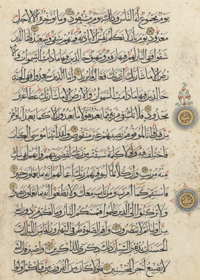 FIVE LEAVES FROM TWO QUR'AN MA