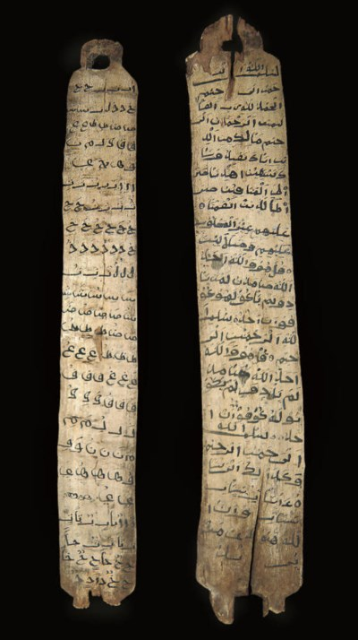 TWO QUR'AN BOARDS, PROBABLY SO