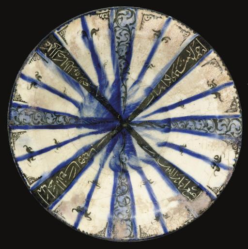 A KASHAN POTTERY DISH, IRAN, 1