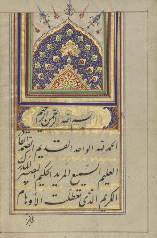 KHUTBA WITH DEDICATION TO NASI