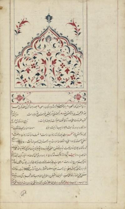 MAJD AL-DIN MUHAMMAD AL-HUSAYN