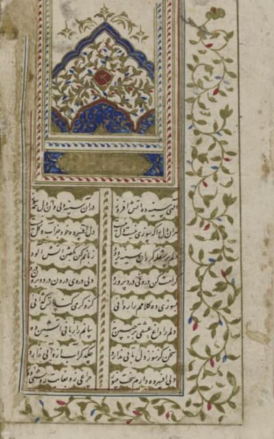 VAHSHI BAFQI AND VISAL SHIRAZI