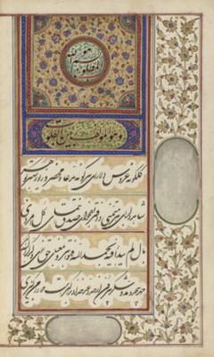 MARRIAGE DOCUMENT, QAJAR IRAN,