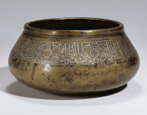 A SILVER INLAID COPPER BOWL, F