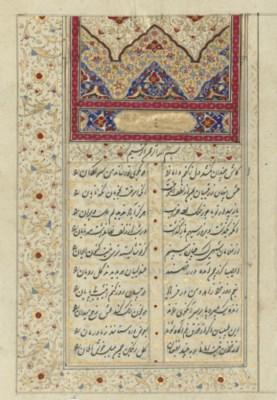 DIWAN OF 'ASHIQ, QAJAR IRAN, L