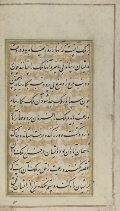 BOOK OF COUNSELS, QAJAR IRAN,