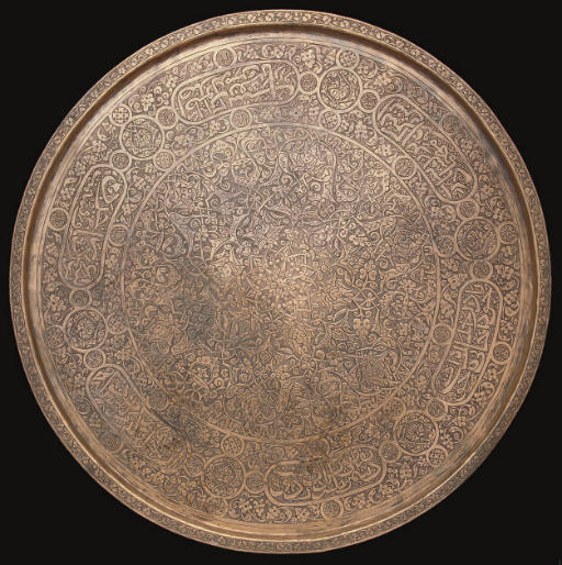 A TIMURID-STYLE ENGRAVED COPPE