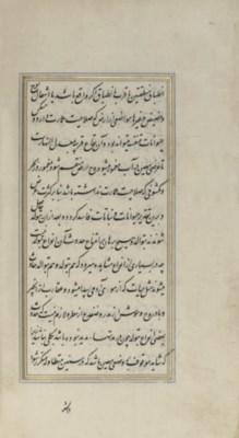 JALAL AL-DIN MUHAMMAD IBN AS'A