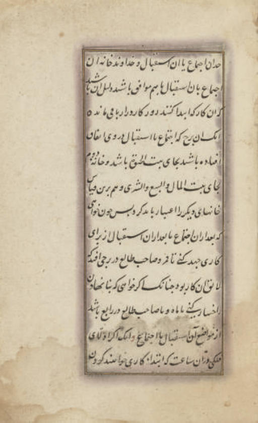 MUHAMMAD IBN 'UMAR AL-RAZI: AL