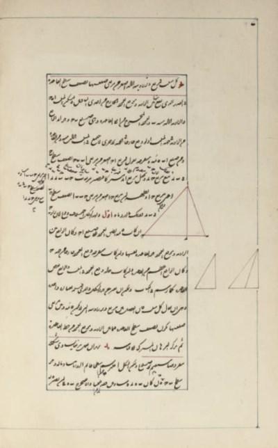 BATLAMUS (PTOLEMY): AL-MAJISTI