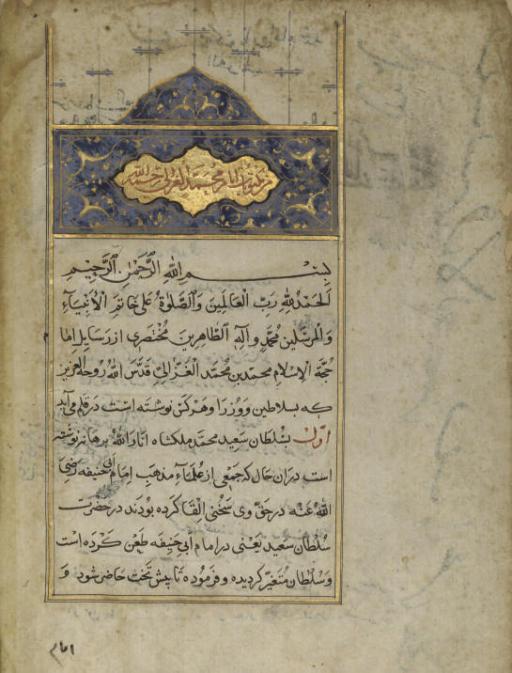 SELECTED WRITINGS OF MUHAMMAD