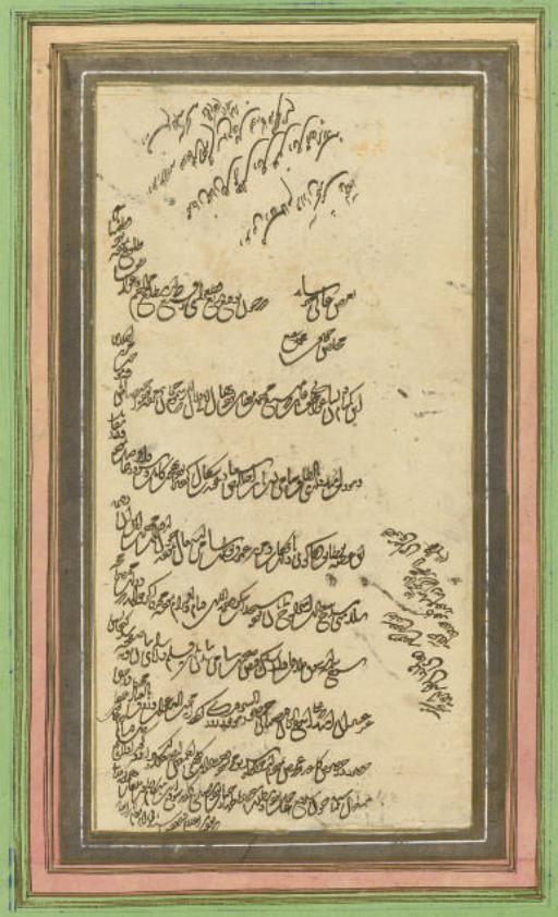 A LETTER, PROBABLY SAFAVID IRA