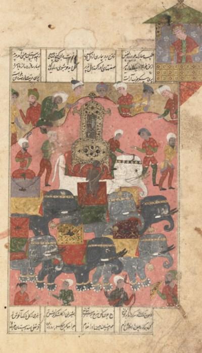 AN ELEPHANT PROCESSION, SAFAVI