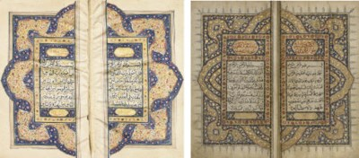 TWO QUR'AN MANUSCRIPTS, KASHMI
