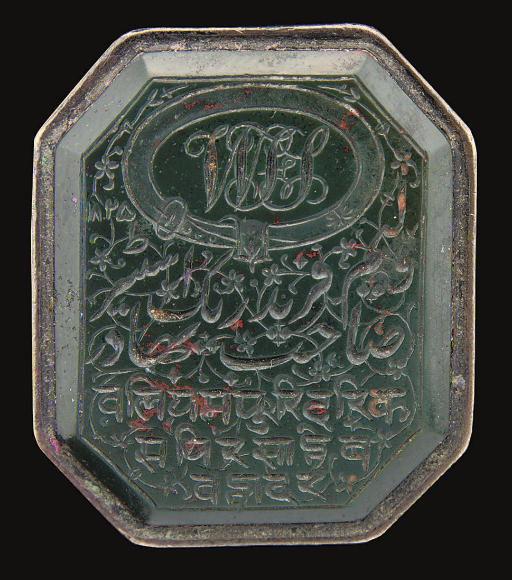 AN ENGRAVED BLOODSTONE SEAL, I