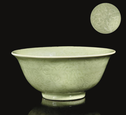 A Longquan celadon bowl, early