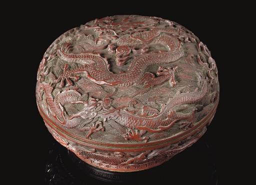 A Chinese circular cinnabar la