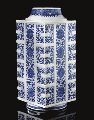 A blue and white archaistic va