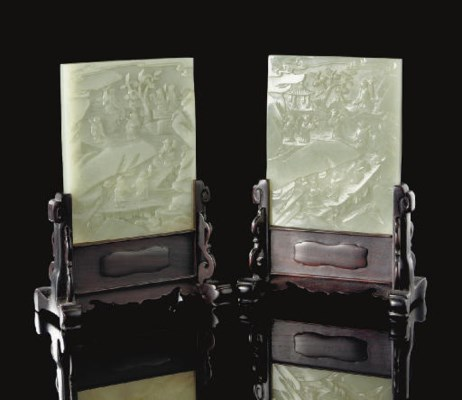 A pair of pale celadon jade ta