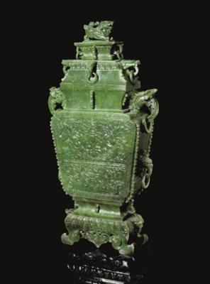 A massive green jade rectangul