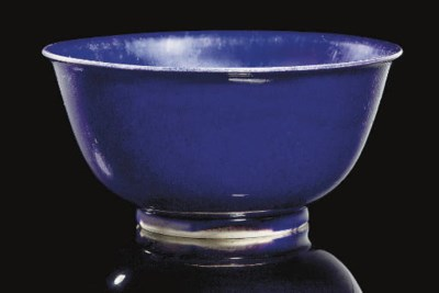 An aubergine glazed bowl, Kang