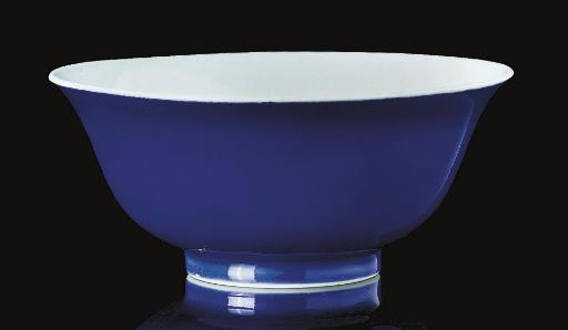 A blue glazed bowl, underglaze
