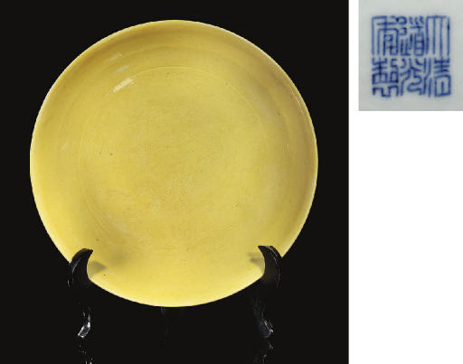 A Chinese yellow glazed incise