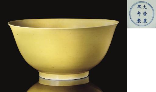 A large yellow glazed bowl, Ka