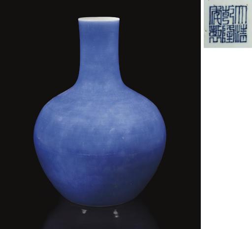 A Sacrifical Blue-glazed bottl