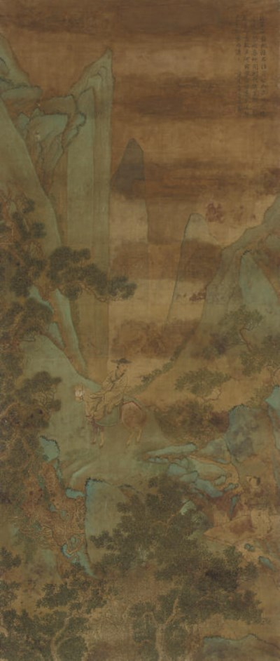 A HANGING SCROLL, EARLY 19TH C