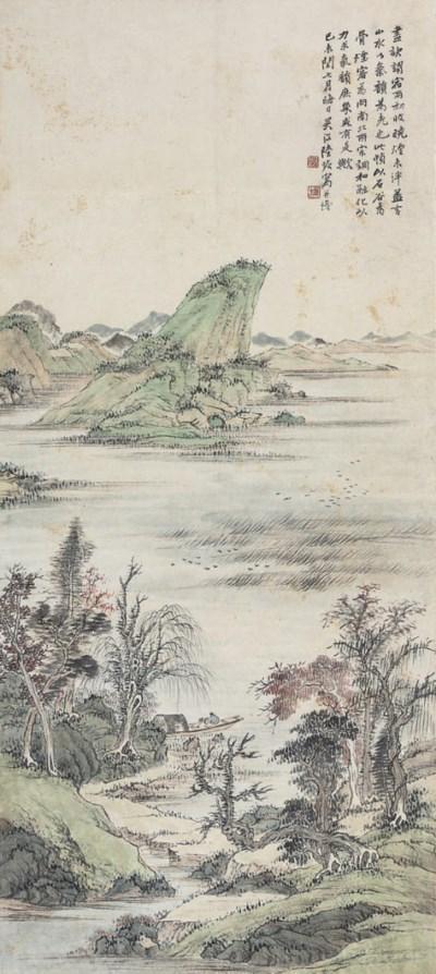 LU HUI (1851 - 1920)