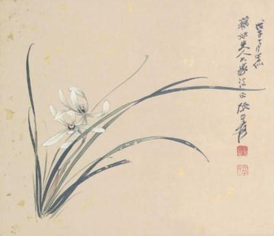 ZHANG DAQIAN (1899 - 1983)
