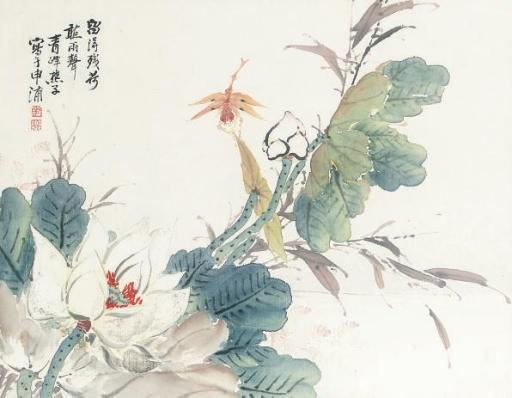 LIU YAOQING, A SET OF FOUR PAI