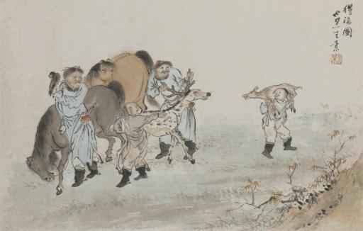 Wang Su (Xiaomu) (1794-1877)