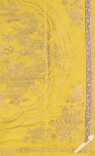 A YELLOW SILK SCROLL COVER, LA
