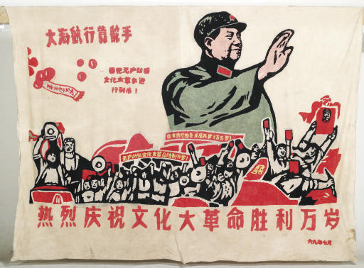 THREE CHAIRMAN MAO HANGINGS, 2