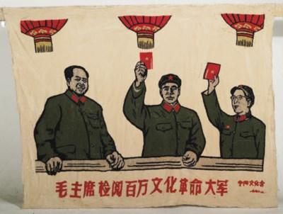 THREE CHAIRMAN MAO HANGINGS, 2