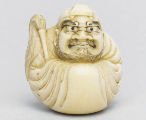 A Japanese ivory netsuke, sign