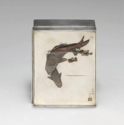 A Japanese silver box and cove