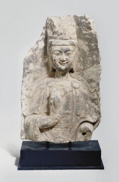 A large Chinese stone fragment